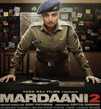 mardaani 2 movie download kaise kre